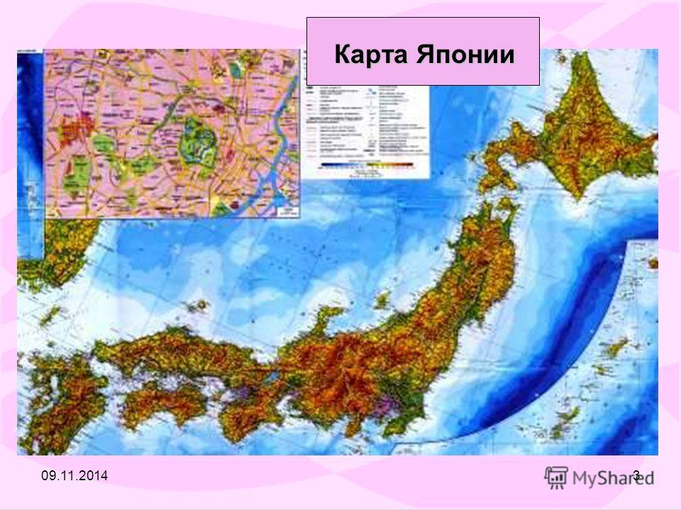 09.11.20143 Карта Японии