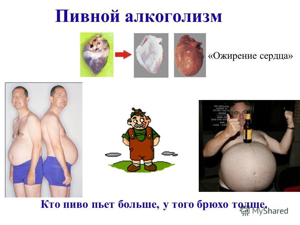 Метаболит спирта Повреждение печени Цирроз печени Мутации и уродства эмбрионов