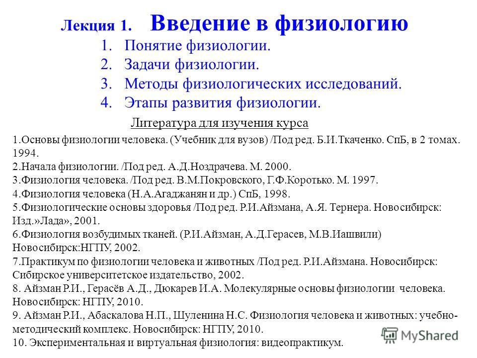 pdf Über den Einfluss der