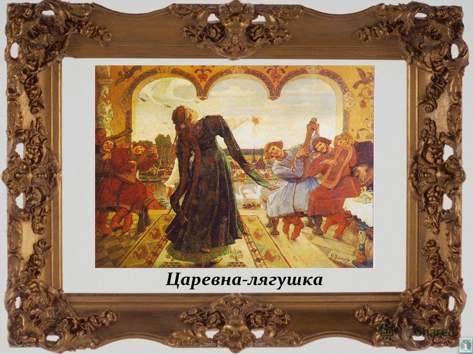 «Поэма семи сказок»