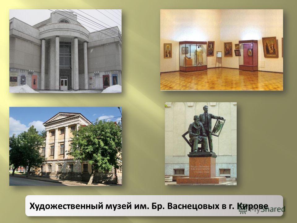 Всё здесь как в настоящем русском доме: рубленые бревенчатые стены, огромные печи, широкие дубовые столы, тяжёлые крепкие стулья.