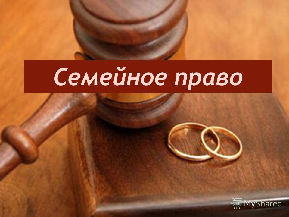 подумалось онлайн юридическая консультация бесплатно семейное право самый молодой