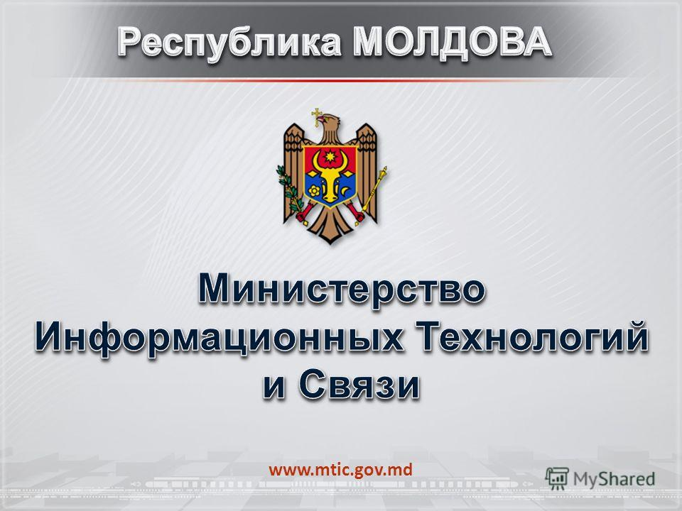www.mtic.gov.md
