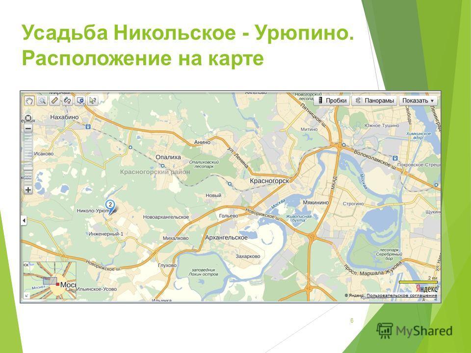 Усадьба Никольское - Урюпино. Расположение на карте 6