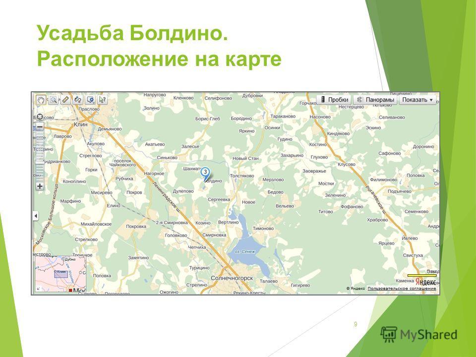 Усадьба Болдино. Расположение на карте 9
