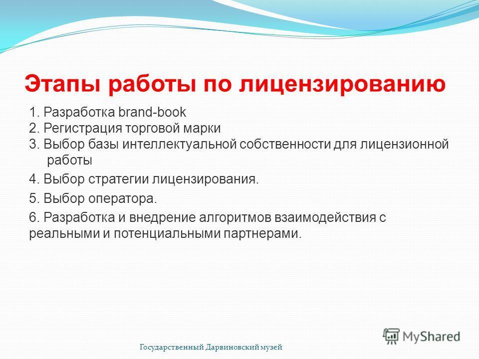 прогресс базовый уровень учебник русского языка