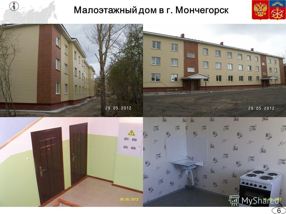 6 Малоэтажный дом в г. Мончегорск