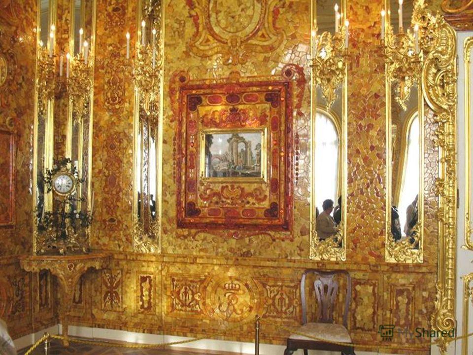 Янтарная комната Янтарная комната