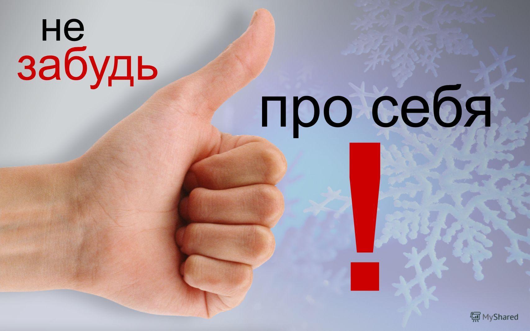 www.telesys.ru миниатюрные диктофоны в ПОДАРОЧНОМ в корпусах из дерева с индивидуальной гравировкой в коже с позолотой в подарочной исполнении упаковке Edic-mini Tiny A21 Edic-mini Tiny A404 Edic-mini Tiny B22