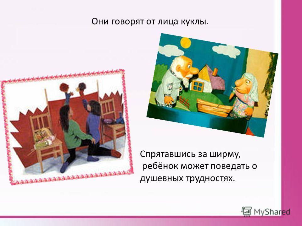 Трудные моменты жизни ребенка: родители на гране развода, мама ждёт малыша и так далее.