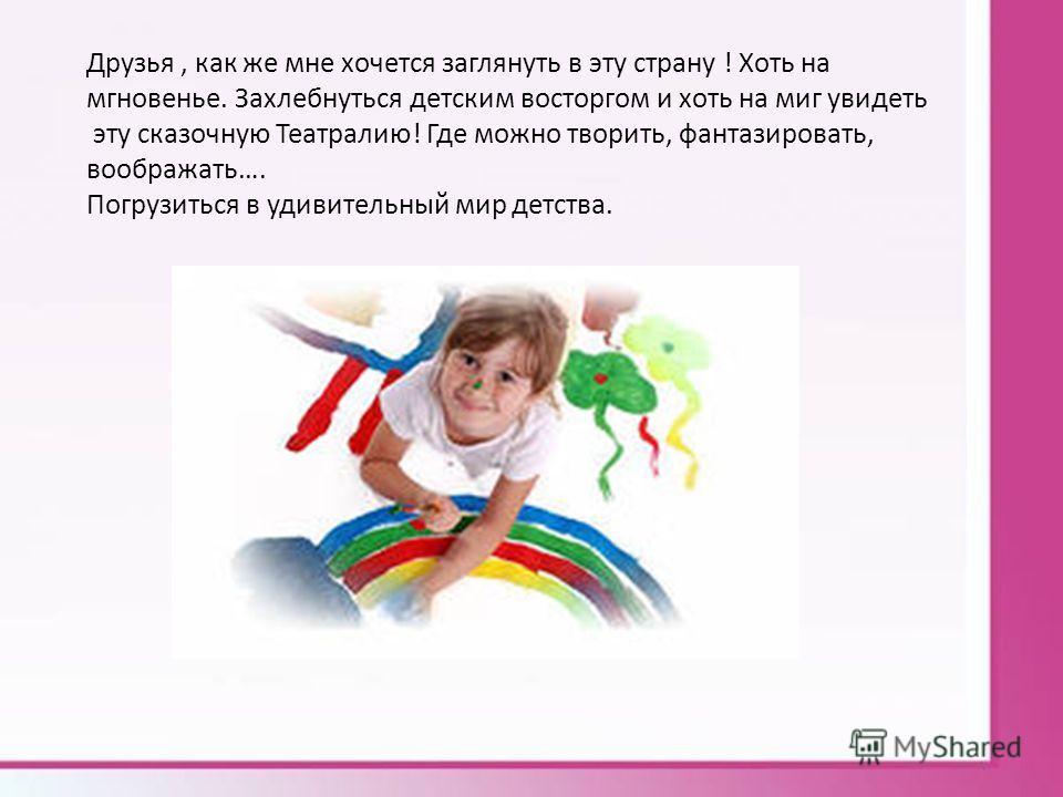 - театр ложек - театр масок