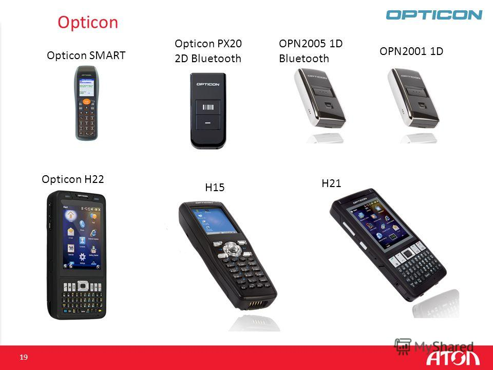 Opticon 19 H15 OPN2001 1D H21 OPN2005 1D Bluetooth Opticon PX20 2D Bluetooth Opticon SMART Opticon H22