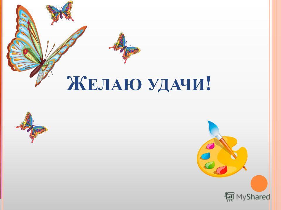 Р ИСУНКИ ДЕТЕЙ