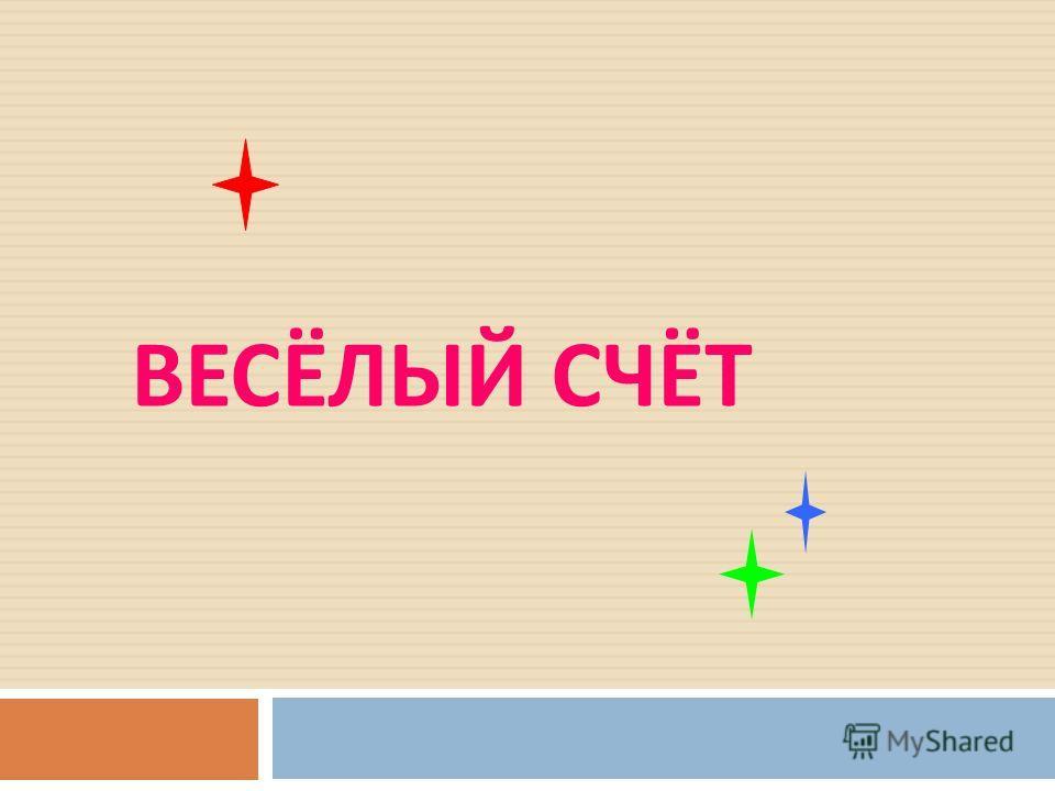 www.bajena.com
