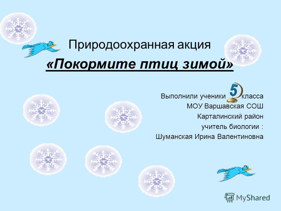 варшавская ирина викторовна врач гастроэнтеролог диетолог отзывы