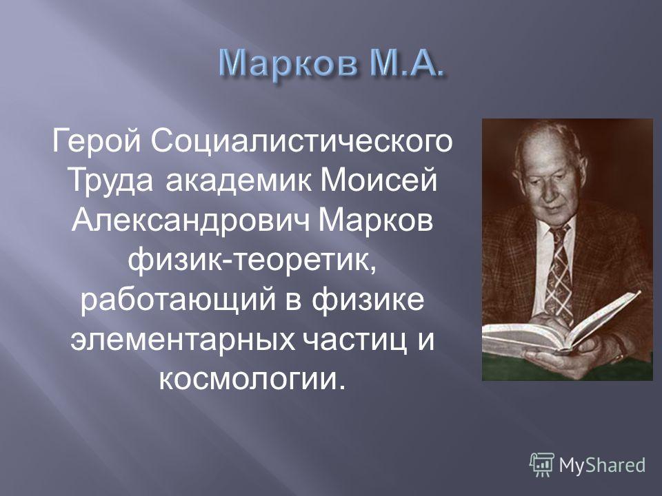 Презентацию подготовила: студентка 3 курса факультета психологии группы КПС-Д-С Туркина Н.А.