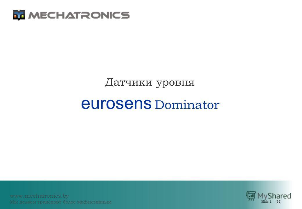 www.mechatronics.by Мы делаем транспорт более эффективным Slide 1 (36) Датчики уровня eurosens Dominator