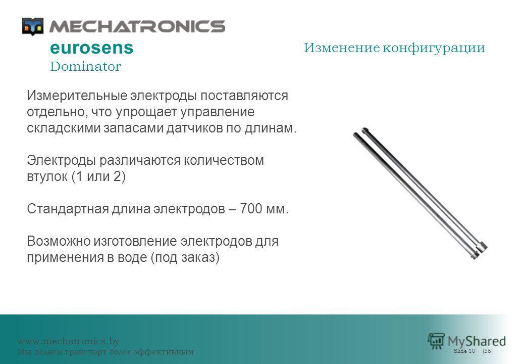 www.mechatronics.by Мы делаем транспорт более эффективным Slide 10 (36) eurosens Dominator Измерительные электроды поставляются отдельно, что упрощает управление складскими запасами датчиков по длинам. Электроды различаются количеством втулок (1 или