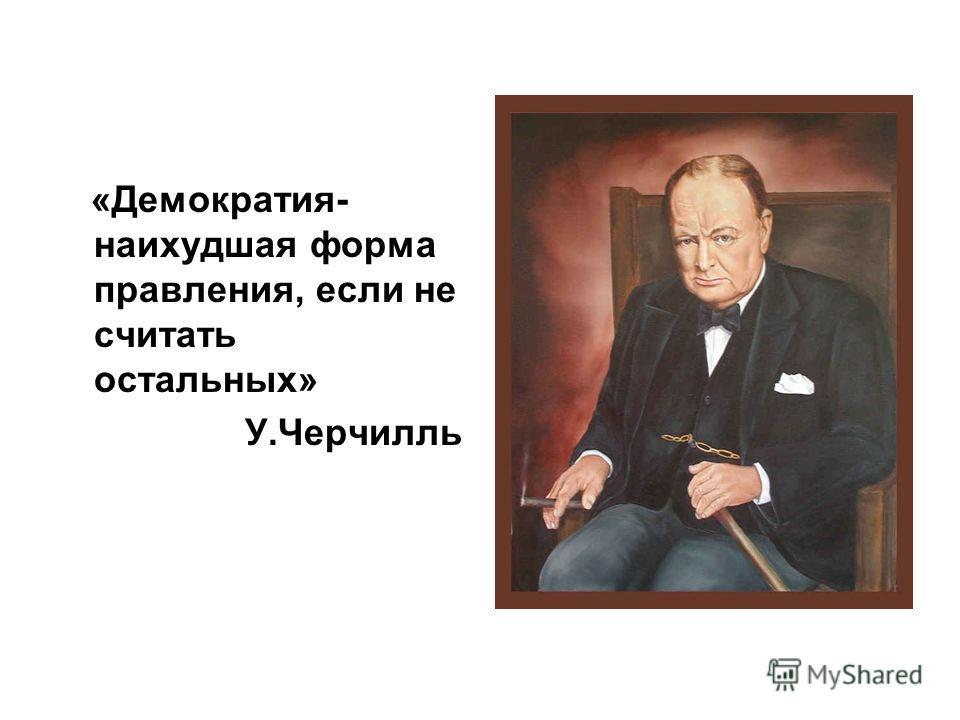 NewsOne покупает Коломойский или Ходорковский, - Главком - Цензор.НЕТ 3714