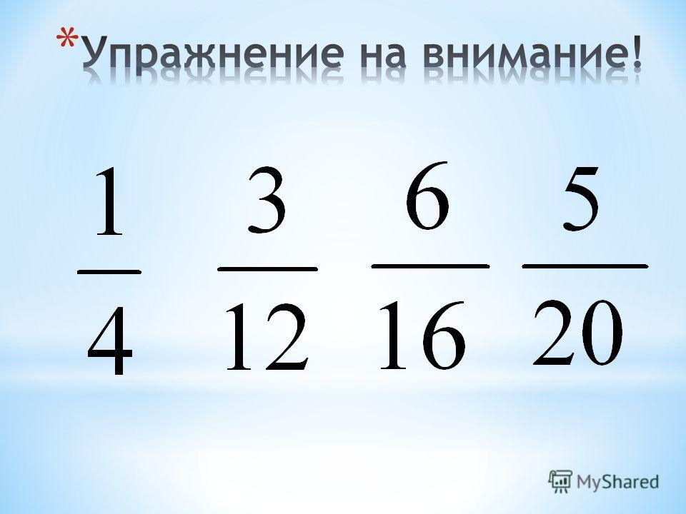 В классе 30 учеников. Задачу по алгебре решили всех учащихся, задачу по геометрии -, а - обе задачи. Сколько учеников решили только задачу по алгебре, только по геометрии? Сколько учеников решили обе задачи? Сколько учеников не решили ни одной задачи