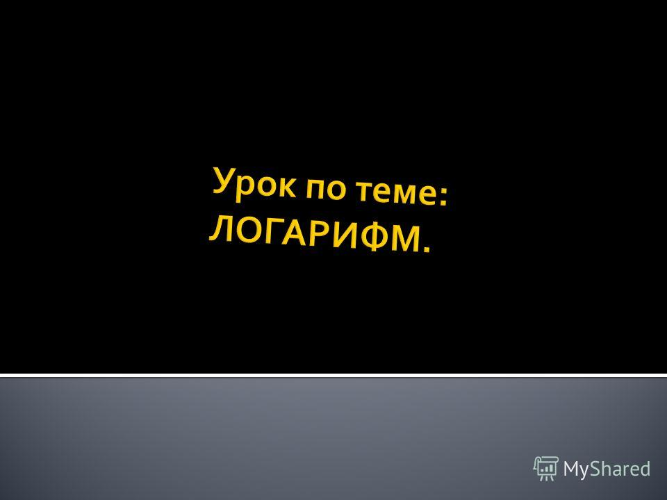 pdf Справочник по