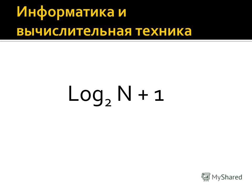 Log 2 N + 1
