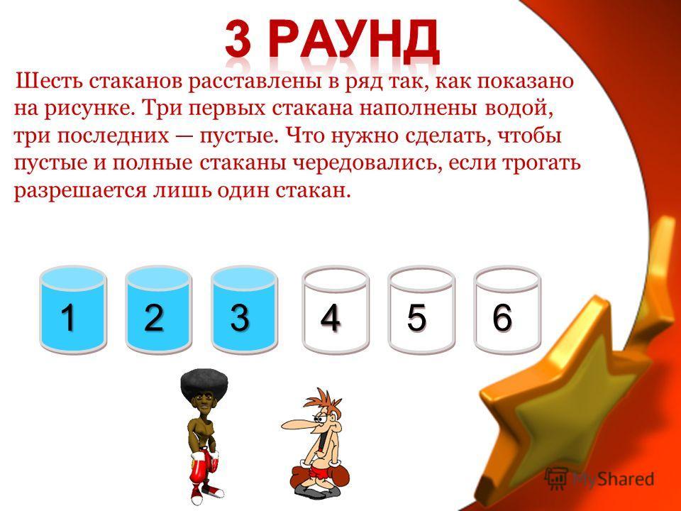 Подставьте число вместо и получите слово: Р+ +А= 1 РОДИНА