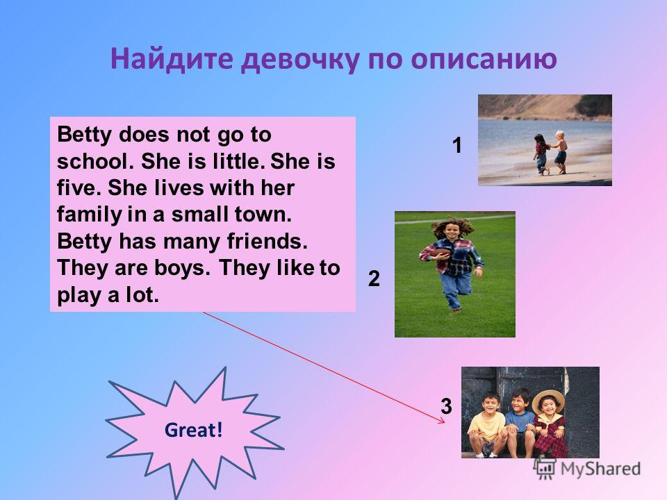 Подберите предложения к картинкам a) b) c) d) e) f) 1. Sam can swim very well. 2. The Browns are a family. 3. Harry can`t drive a car. 4. Dan has got a big dog. 5. Ron likes to play football. 6. Olga can play the piano very well. Well done!