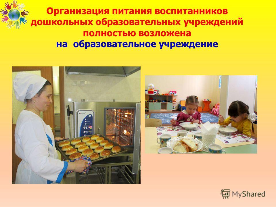 организация здорового образа жизни детей дошкольного возраста