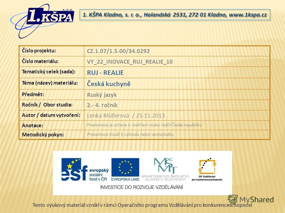 Tento výukový materiál vznikl v rámci Operačního programu Vzdělávání pro konkurenceschopnost 1. KŠPA Kladno, s. r. o., Holandská 2531, 272 01 Kladno, www.1kspa.cz Číslo projektu: CZ.1.07/1.5.00/34.0292 Číslo materiálu: VY_22_INOVACE_RUJ_REALIE_10 Tem
