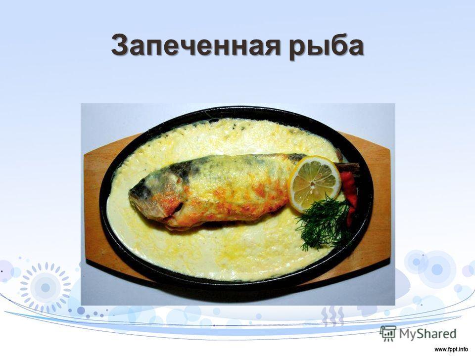 Жареная рыба В панировке В кляре