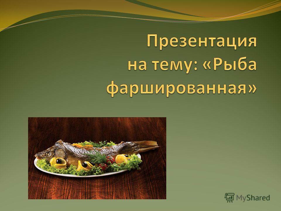 Приготовить хлеб с сухофруктами