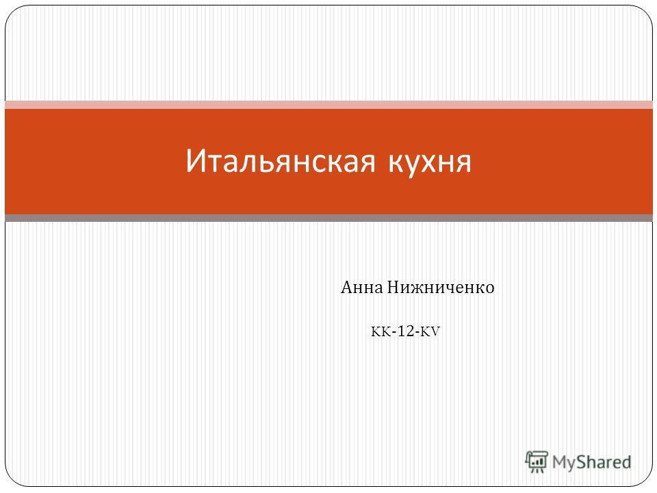 Презентация Традиции Русской Семьи