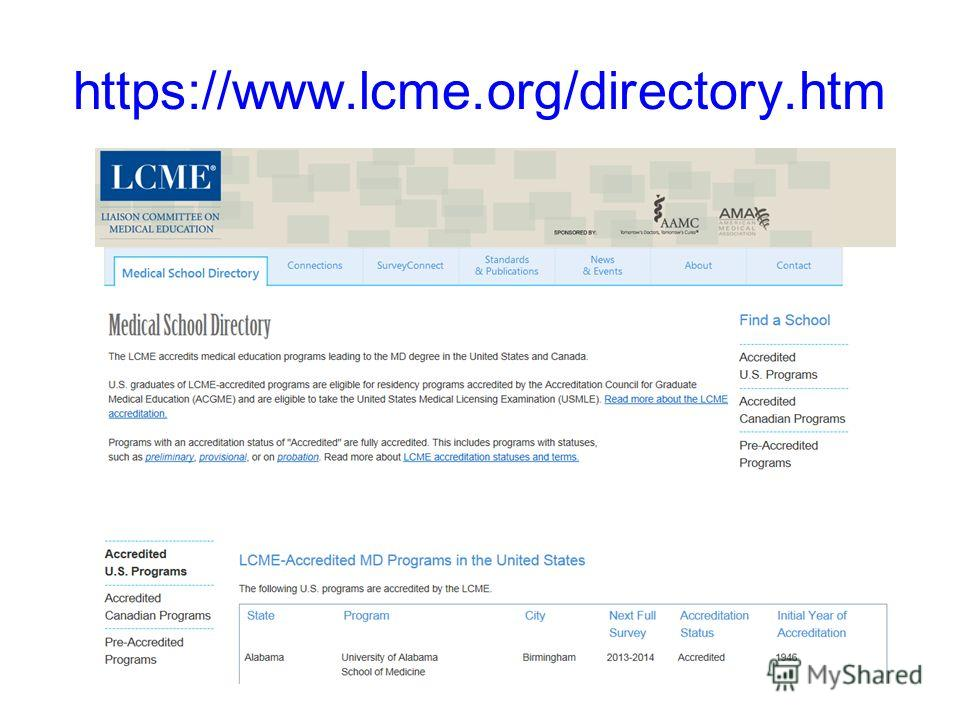 https://www.lcme.org/directory.htm