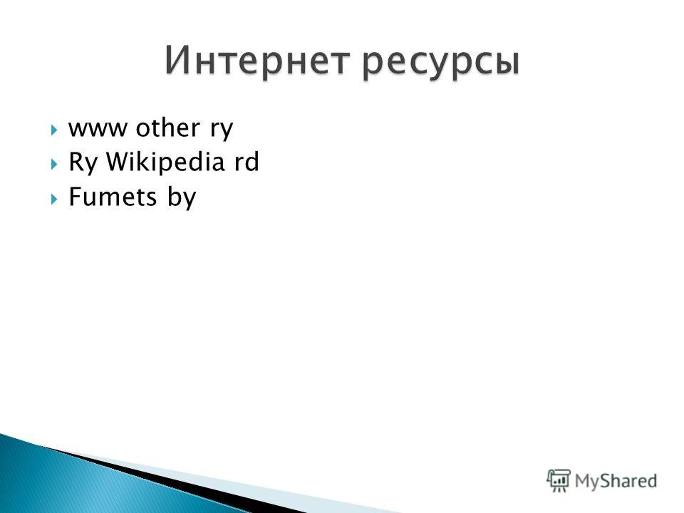 www other ry Ry Wikipedia rd Fumets by