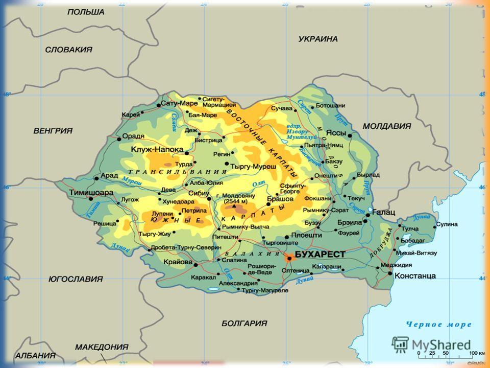 Государственный строй Румыния республика. Глава государства президент, глава правительства премьер- министр. В административном отношении страна делится на уезды (жудецы), города и коммуны. Столица Бухарест. 2.000.000 жителей, расположена на юго-вост