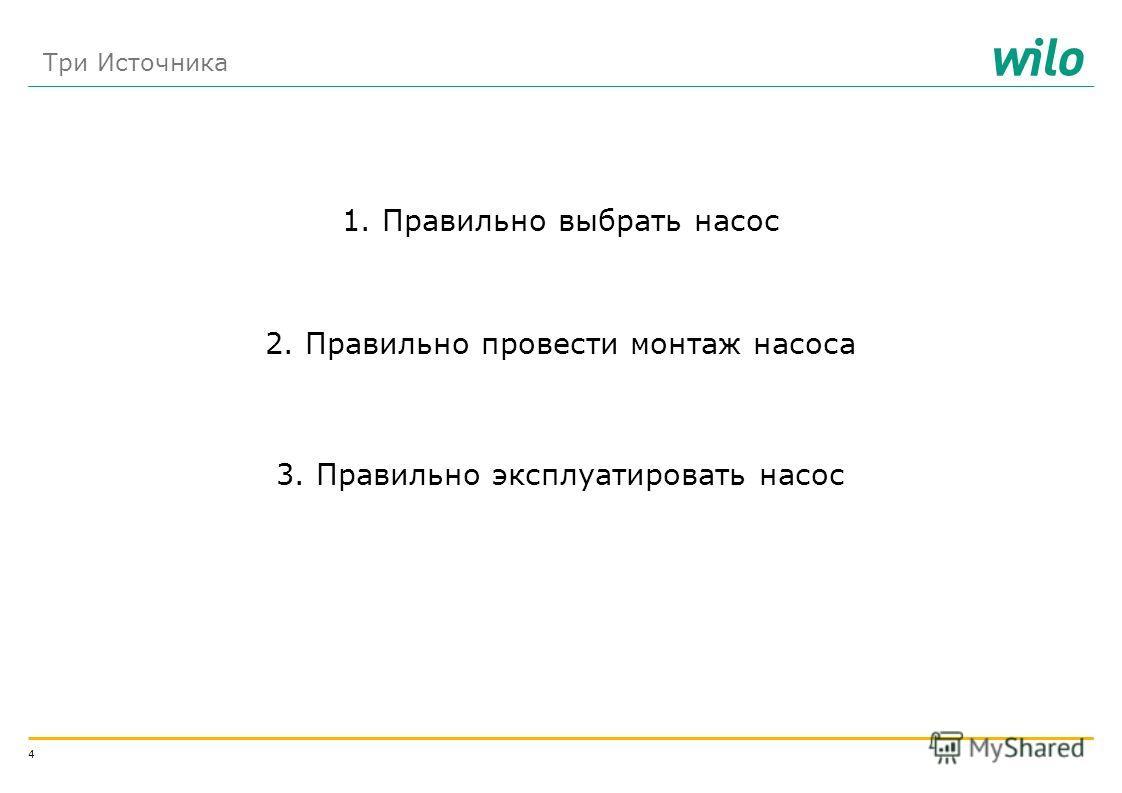 параллельное проектирование и его свойства презентация
