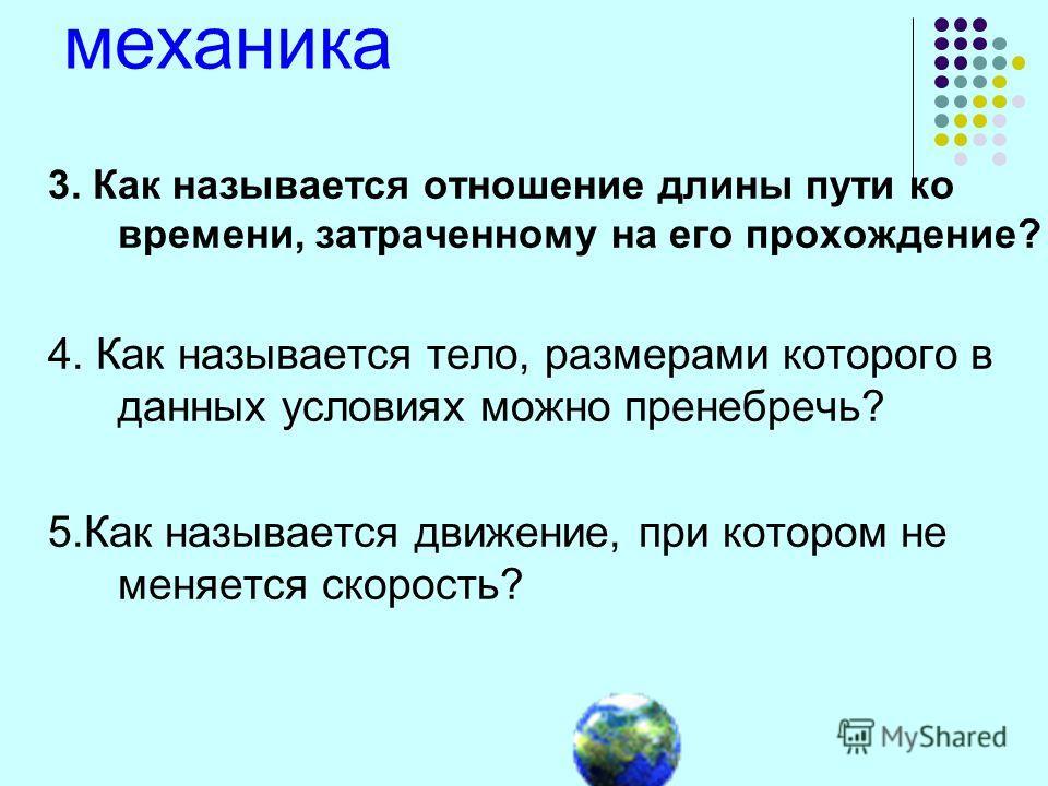 Презентация на тему категория знаний