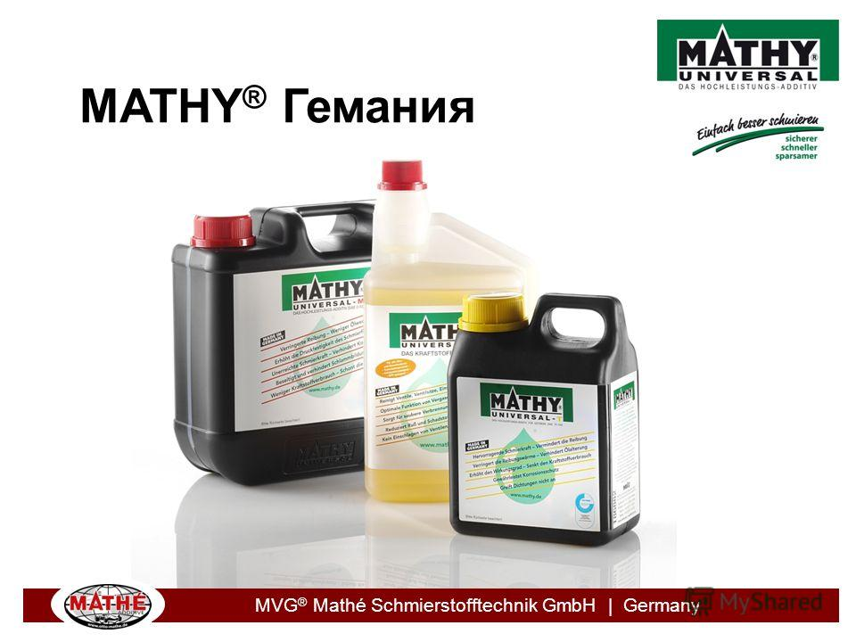 MVG ® Mathé Schmierstofftechnik GmbH | Germany MATHY ® Гемания