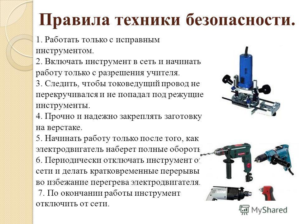 9. Прочие машины