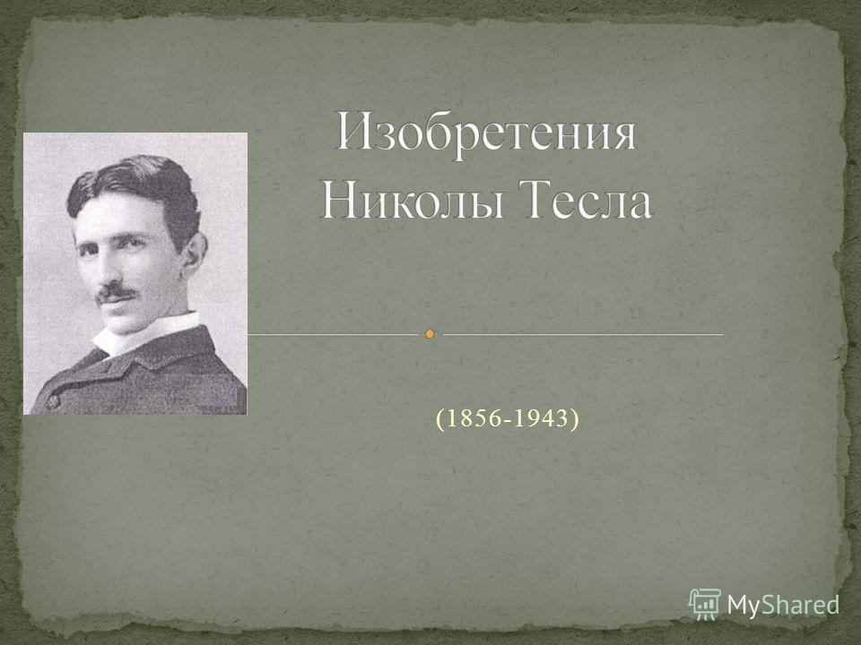 (1856-1943)