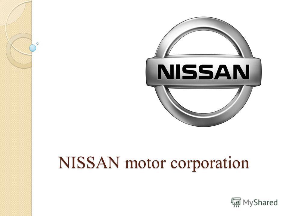 NISSAN motor corporation NISSAN motor corporation