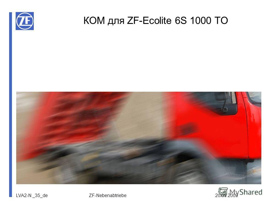 LVA2-N _35_de ZF-Nebenabtriebe 20.09.2009 КОМ для ZF-Ecolite 6S 1000 TO
