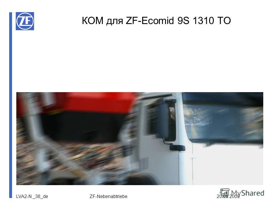 LVA2-N _38_de ZF-Nebenabtriebe 20.09.2009 КОМ для ZF-Ecomid 9S 1310 TO