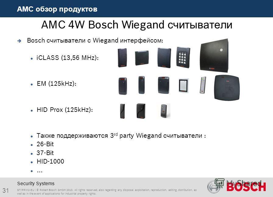 AMC 4W Bosch Wiegand считыватели Bosch считыватели с Wiegand интерфейсом: iCLASS (13,56 MHz): EM (125kHz): HID Prox (125kHz): Также поддерживаются 3 rd party Wiegand считыватели : 26-Bit 37-Bit HID-1000 … ST/PRM2-EU | © Robert Bosch GmbH 2013. All ri