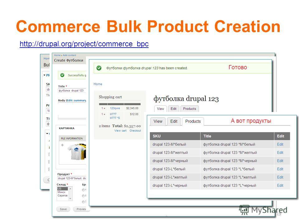 Commerce Bulk Product Creation 19 http://drupal.org/project/commerce_bpc