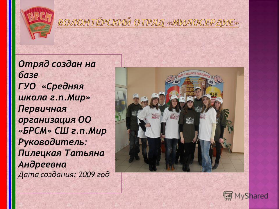 Пастухова Юлия 10 класс