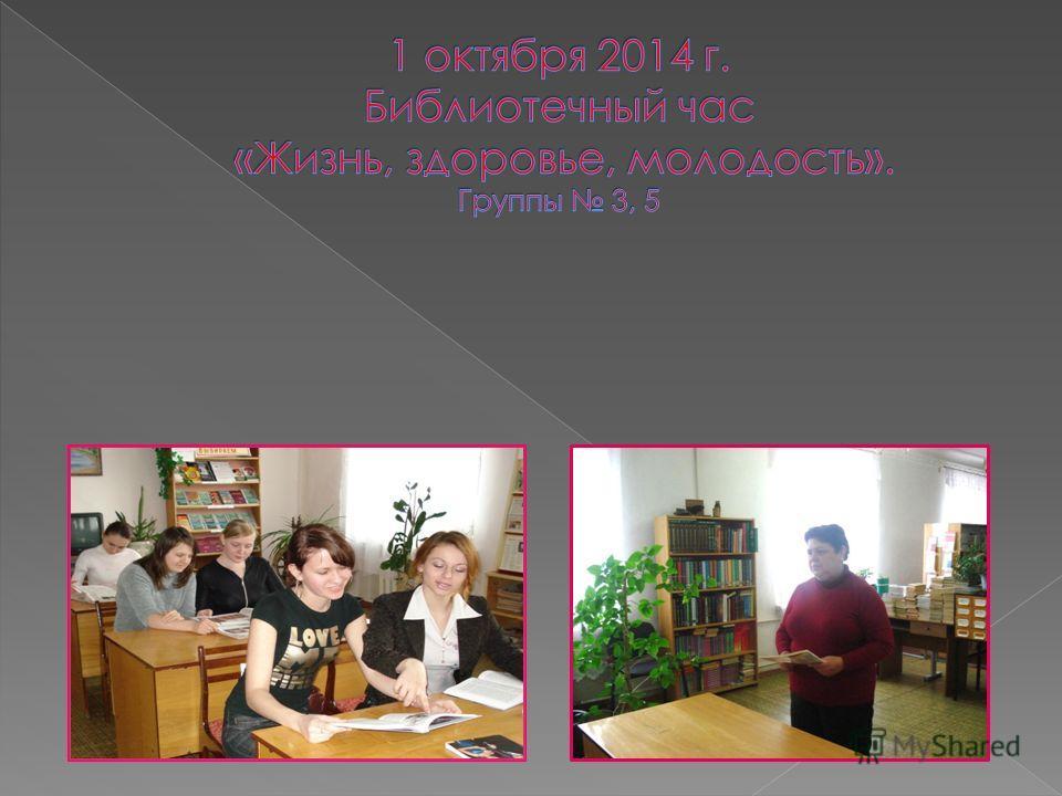 30 сентября 2014 г. Флеш-моб «МИР»