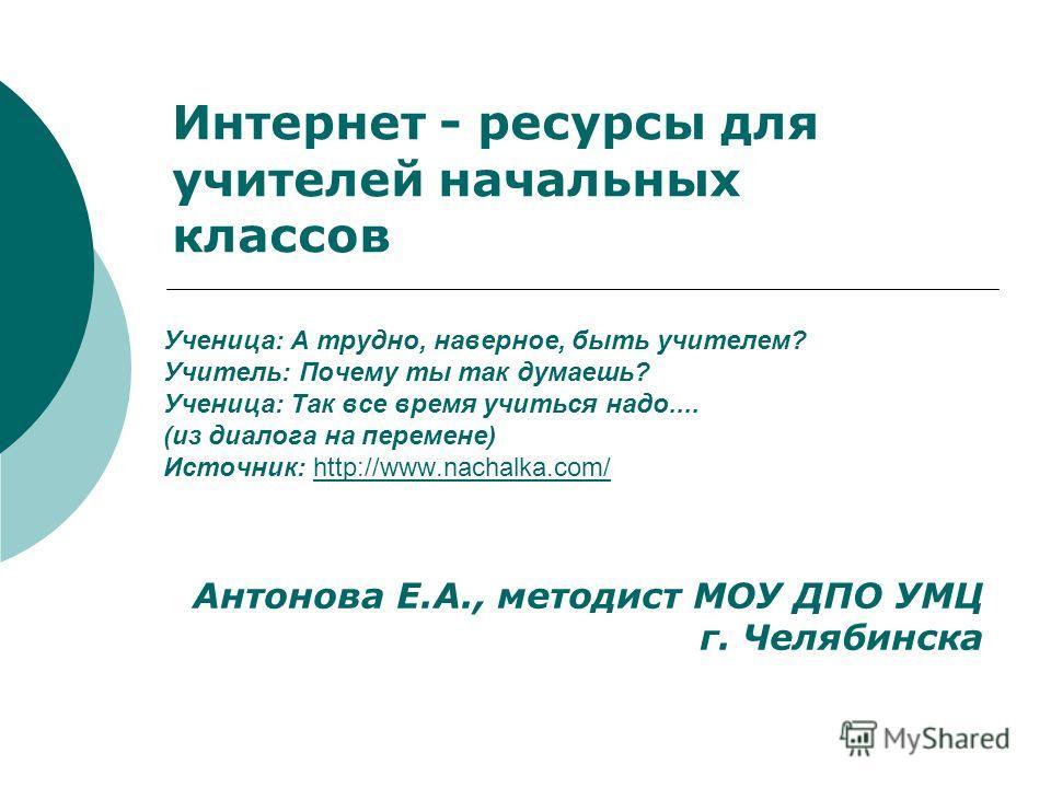 мини конкурсы на перемене: