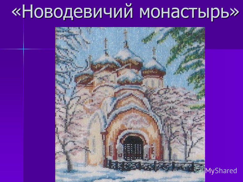 «Исаакиевский «Храм» собор» «Исаакиевский «Храм» собор»